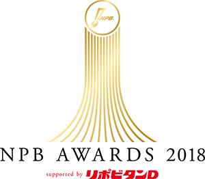 award_1_w300.png